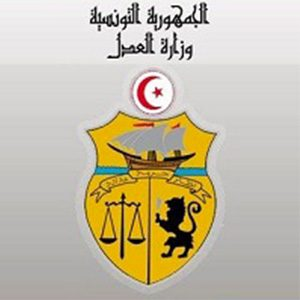 ministere-justice-tunisie.jpg