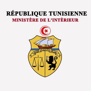 Ministère de l\'Intérieur – CCM TUNISIE