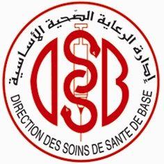 Direction des Soins de Santé de Base (DSSB).JPG