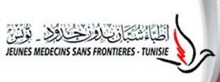 medecins-sans-frontieres-tunisie.jpg